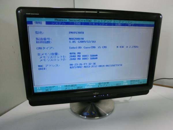 FMV FG70TBの画像